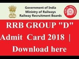 आरआरबीरेलवे एडमिट कार्ड 2018