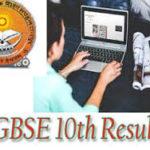 छत्तीसगढ़ बोर्ड 10वीं कक्षा रिजल्ट 2021|cgbse 10th result 2021 name wise