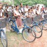 प्रधानमंत्री साइकिल योजना  संपूर्ण जानकारी