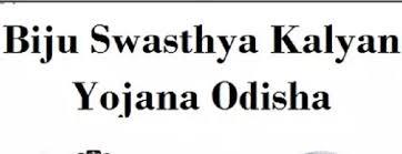 biju swasthya bima yojana
