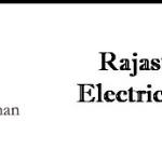[फ्री] राजस्थान मुफ्त बिजली योजना| संपूर्ण जानकारी Rajasthan Free Electricity yojana