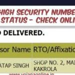 [apply] high security number plates delhi online registration