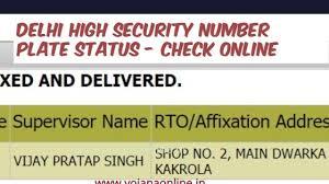 DelhiHSRPApply Online