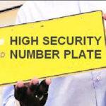 [रजिस्ट्रेशन] दिल्ली हाई सिक्योरिटी नंबर प्लेट| ऑनलाइन आवेदन