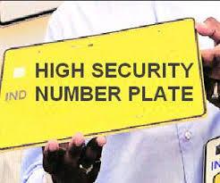 दिल्ली हाई सिक्योरिटी नंबर प्लेट