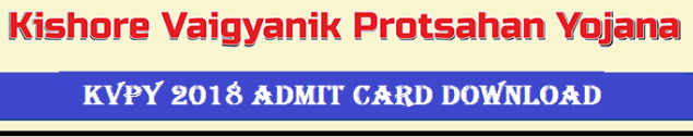 kvpy admit card 2018