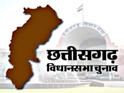 chhattisgarh_election1_2018714_11930_14_07_2018-1.jpg