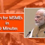 [msme loan] MSME 59 Minute Loan Scheme| online apply