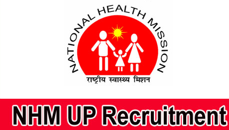 [Apply] NHM UP Recruitment 2019|apply online|application form