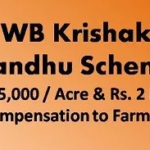 West Bengal Krishak Bandhu scheme 2021|Farmers 2 Lakh Compensation