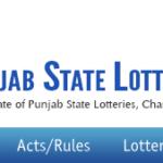 [Result List] Punjab State Lohri bumper lottery result 2021