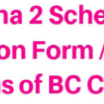 [Apply] AP Adarana 2 Scheme|apply online|application from