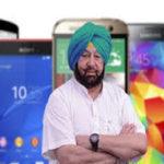 [फ्री] पंजाब मुफ्त स्मार्टफोन योजना 2021| ऑनलाइन आवेदन| एप्लीकेशन फॉर्म