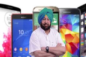 पंजाब मुफ्त स्मार्टफोनवितरण योजना