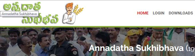 AP Annadata Sukhibhava scheme list