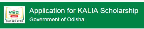 Kalia scholarship scheme