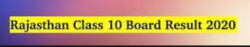 राजस्थान बोर्ड 10वीं रिजल्ट 2021|आरबीएसई 10वीं परिणाम 2021