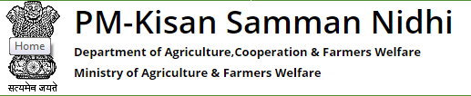 [Apply] pm kisan Samman yojana 2019| online application from