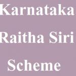Karnataka Raitha Siri Yojana 2021| loan waier Raitha Siri Scheme