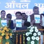 Mukhyamantri Anchal Amrit Yojana Uttarakhand|आँचल अमृत योजना 2021