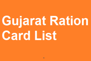 gujarat ration card list