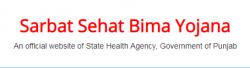 [रजिस्ट्रेशन] सरबत सेहत बीमा योजना पंजाब| हॉस्पिटल लिस्ट