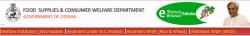 [New] odisha ration card list 2021|ration card list village wise