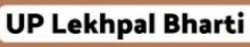 [फॉर्म] यूपी लेखपाल भर्ती 2021| ऑनलाइन फॉर्म|upsssc lekhpal bharti 2021