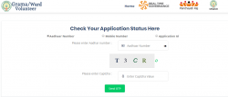 [check status] AP Grama Volunteer application status|onine application