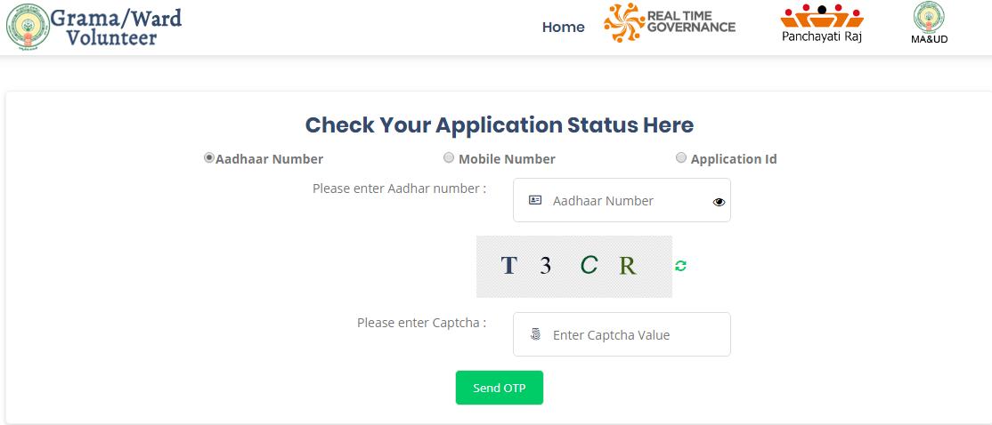 AP Grama Volunteer application status