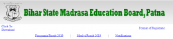 (फोकानिया रिजल्ट)बिहार राज्य मदरसा बोर्ड मौलवी परीक्षा रिजल्ट