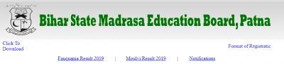 bsmeb fauquania result 2019