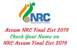 [Final list] Assam NRC Final List 2019|Assam NRC Final List
