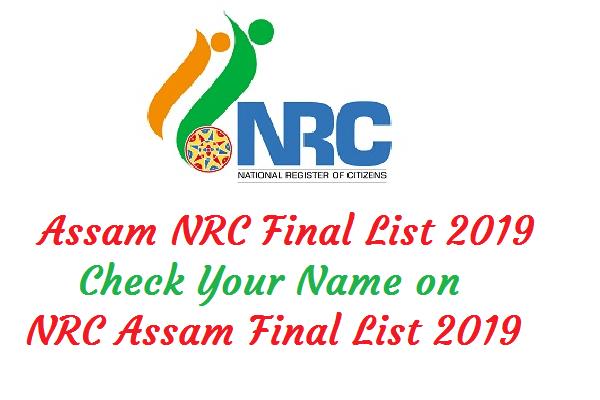 assam-nrc-final-list.png
