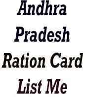 [Suchi] AP ration card list 2021| APL BPL list