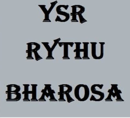 [Apply] AP YSR Rythu Bharosa Scheme 2019-20|online apply|application from download pdf