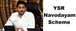 [Apply] AP YSR Navodayam Scheme 2021|online apply