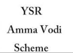 [APPLY] jagananna amma vodi ap gov in login|jagananna amma vodi scheme