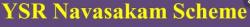 [list] YSR Navasakam Scheme identify beneficiaries|navasakam 1.apcfss.in