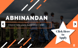 [subsidy] abhinandan scheme assam apply online