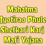 mjpsky list 2021 download Pdf|Mahatma Phule Karj Mafi List