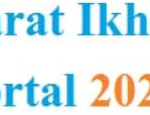 ikhedut portal 2021 yojana gujarat|registration|application status