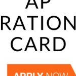 New Ration Card Apply Ap 2021|ap new ration card application form
