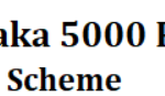 Auto Driver 5000 Karnataka|apply auto driver scheme