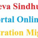 [New Register] Seva Sindhu Karnataka gov in|Karnataka Migrant Registration