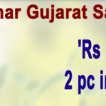 "[Apply] Atmanirbhar Gujarat Sahay Yojana""apply online"