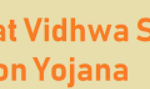"Vidhva Sahay Yojana Form Gujarat""Apply Online, Application Form"