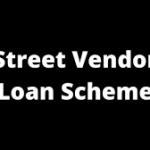 """स्ट्रीट वेंडर लोन योजना""""स्पेशल क्रेडिट कर्ज """"Street Vendor Loan Scheme"""