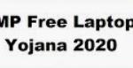 MP मुफ्त लैपटॉप योजना| ऑनलाइन आवेदन| एप्लीकेशन फॉर्म