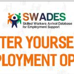 स्वदेश स्किल कार्ड ऑनलाइन रजिस्ट्रेशन Swades Skill Card Online Application Form